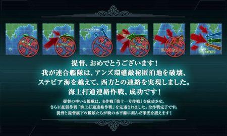 kankore2015sp.JPG